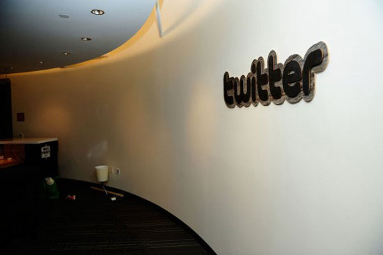 Beautiful Twitter Offices