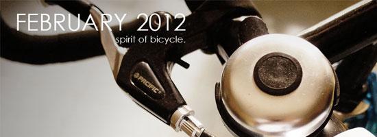 free-wallpaper-calendar-february-2012