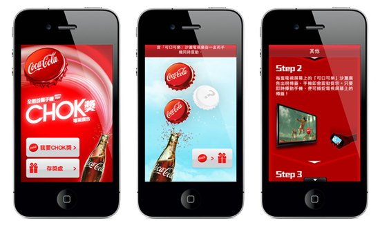 Moving or Mobile advertising consideration