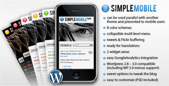 Simple Mobile Website Templates