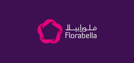 best logos of february 2013