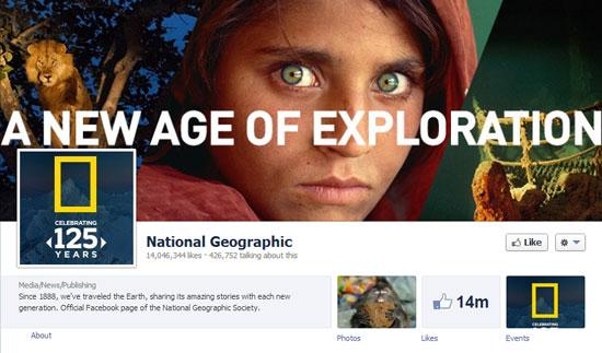 Facebook Timeline Cover Designs