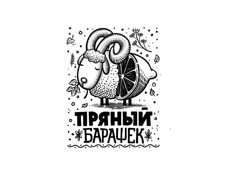 Fin by Maxim Baluyev