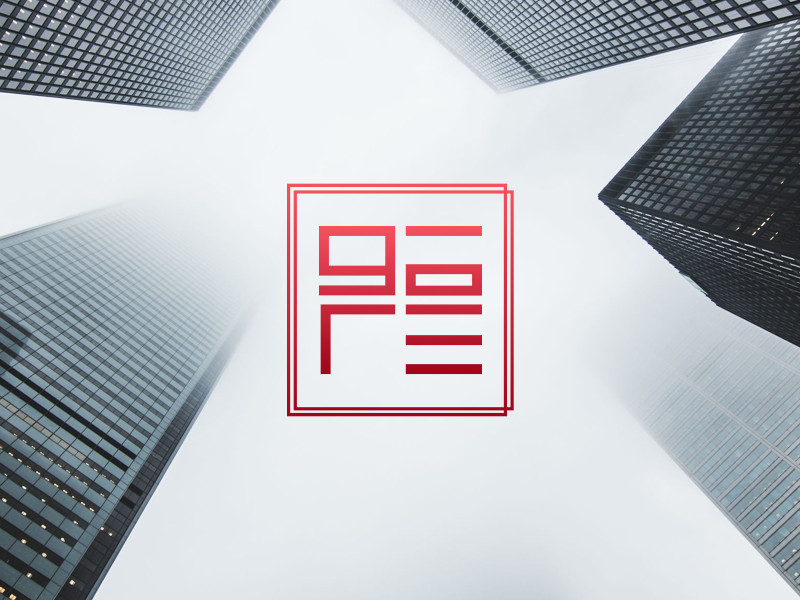 Gary Reverol Personal Logo