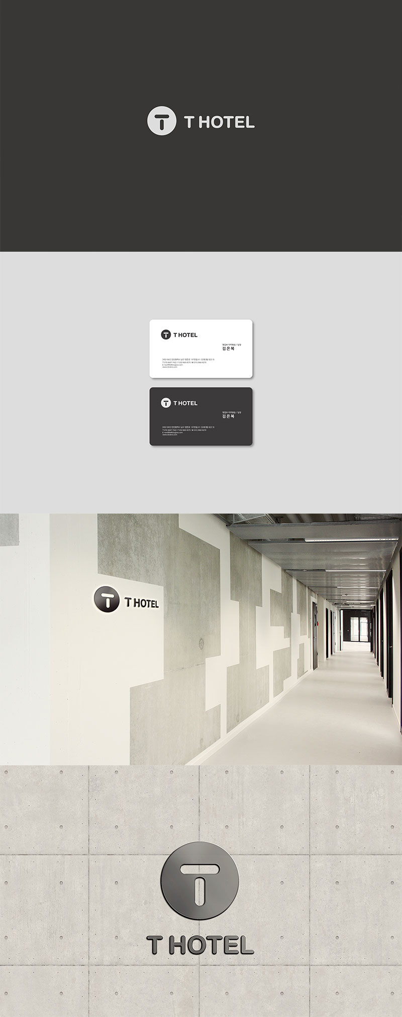 Rodger Villa >> Hotel Branding Design: 30 Creative Examples for Your Inspiration