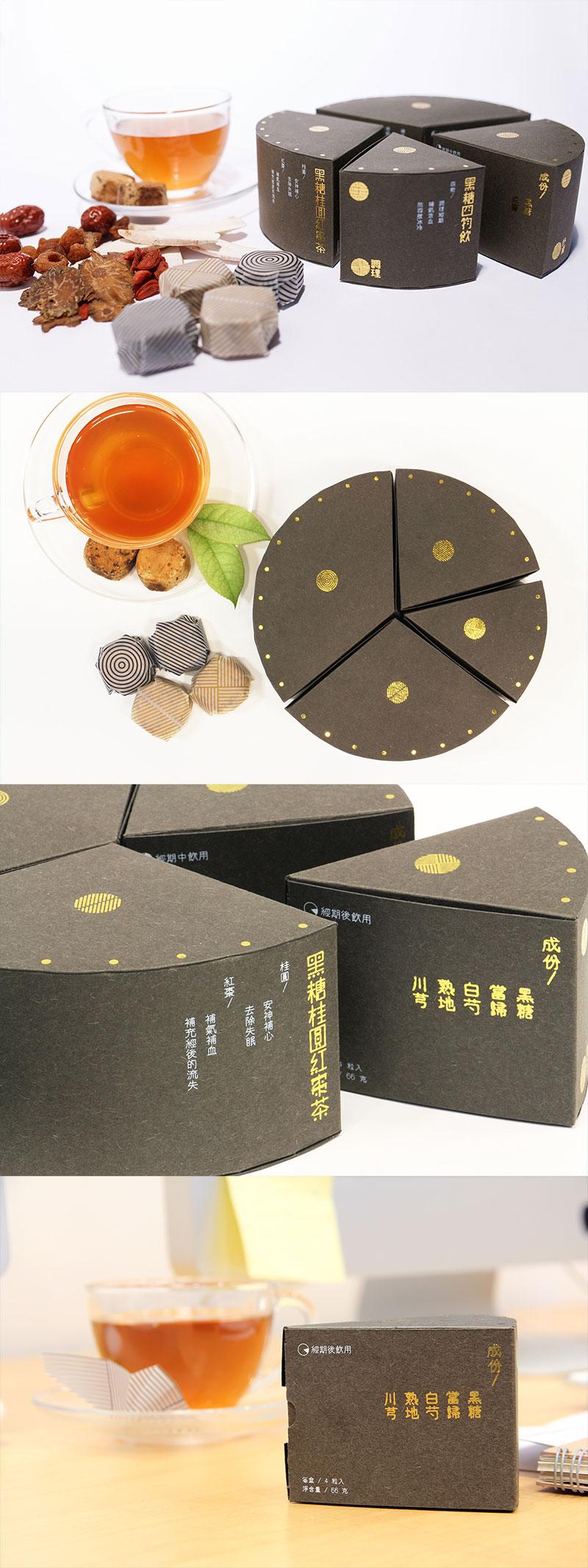 Brown Sugar Tea by Fina Li