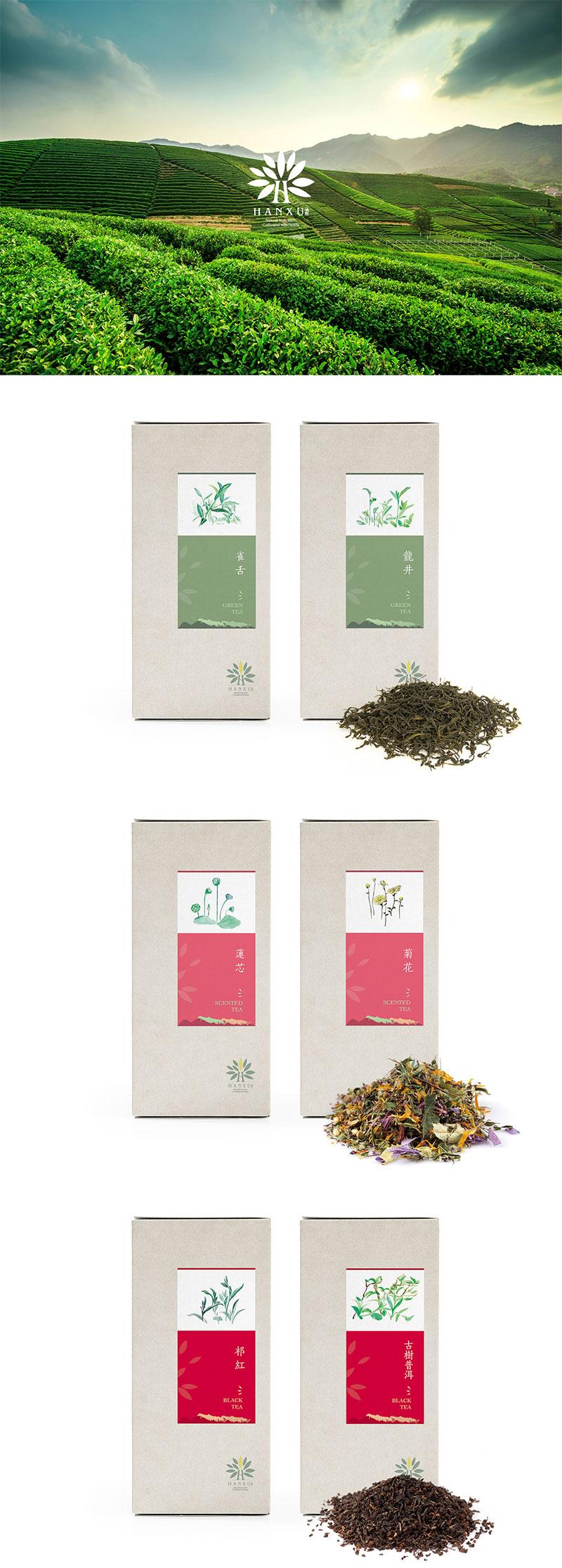 HANXU TEA packaging by Kelvin Qu