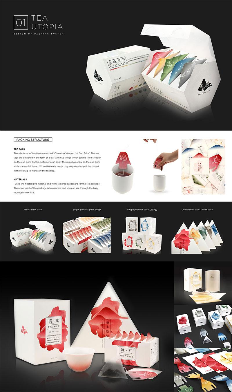 Tea Utopia by Anqi