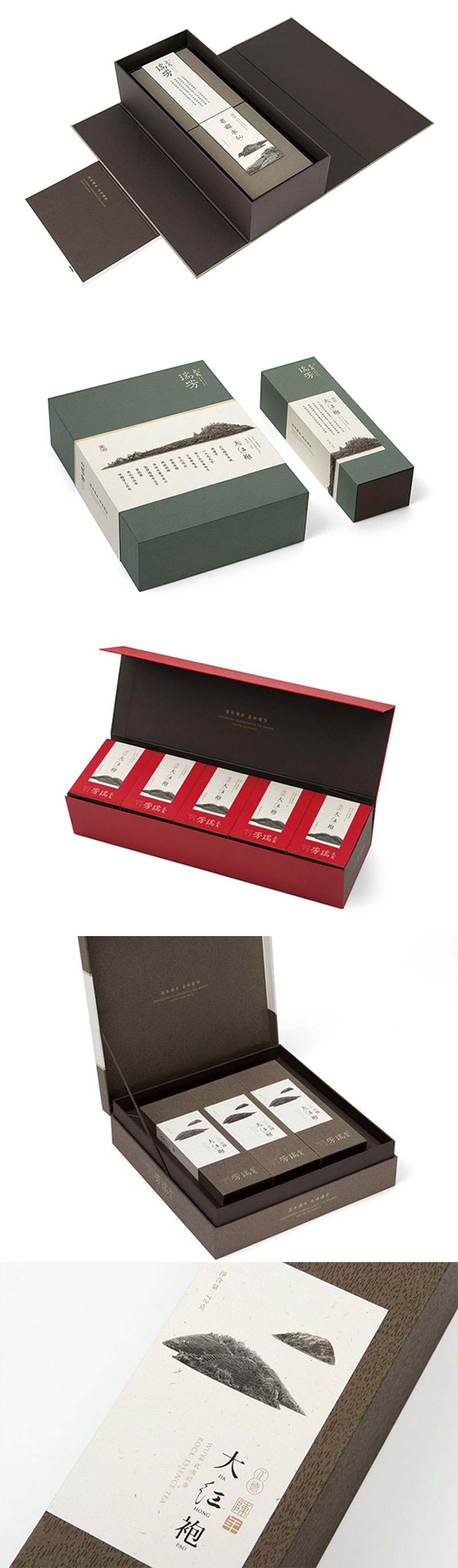 WUYI RUIFANG TEA by ONE & ONE DESIGN