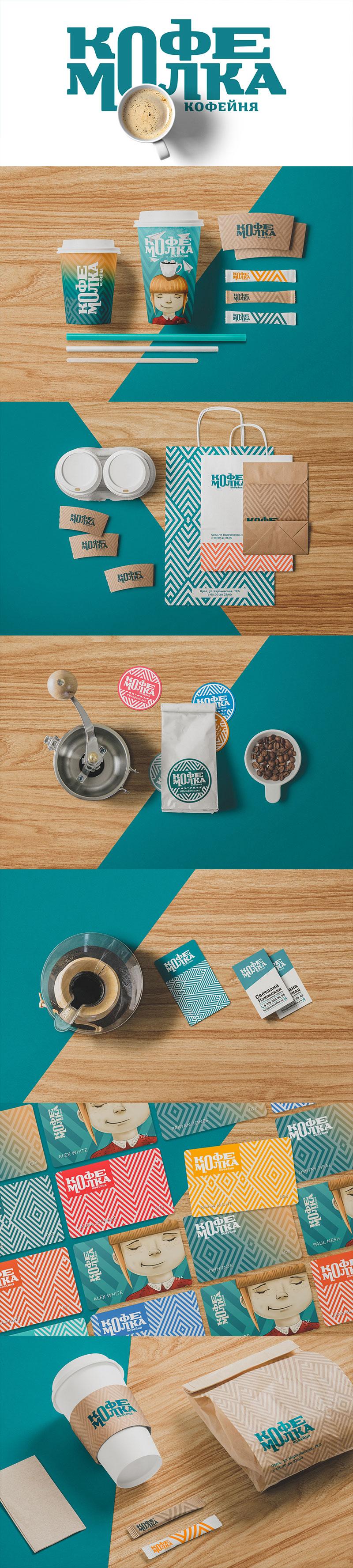 Kofemolka cafe by Dmitry Neal