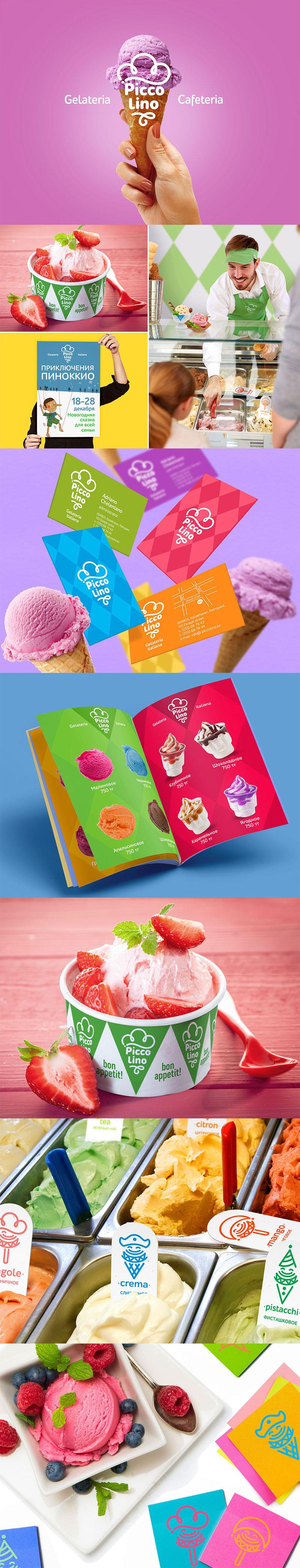 Envasado de helado - Gelateria Piccolino de Rustam Gareyev