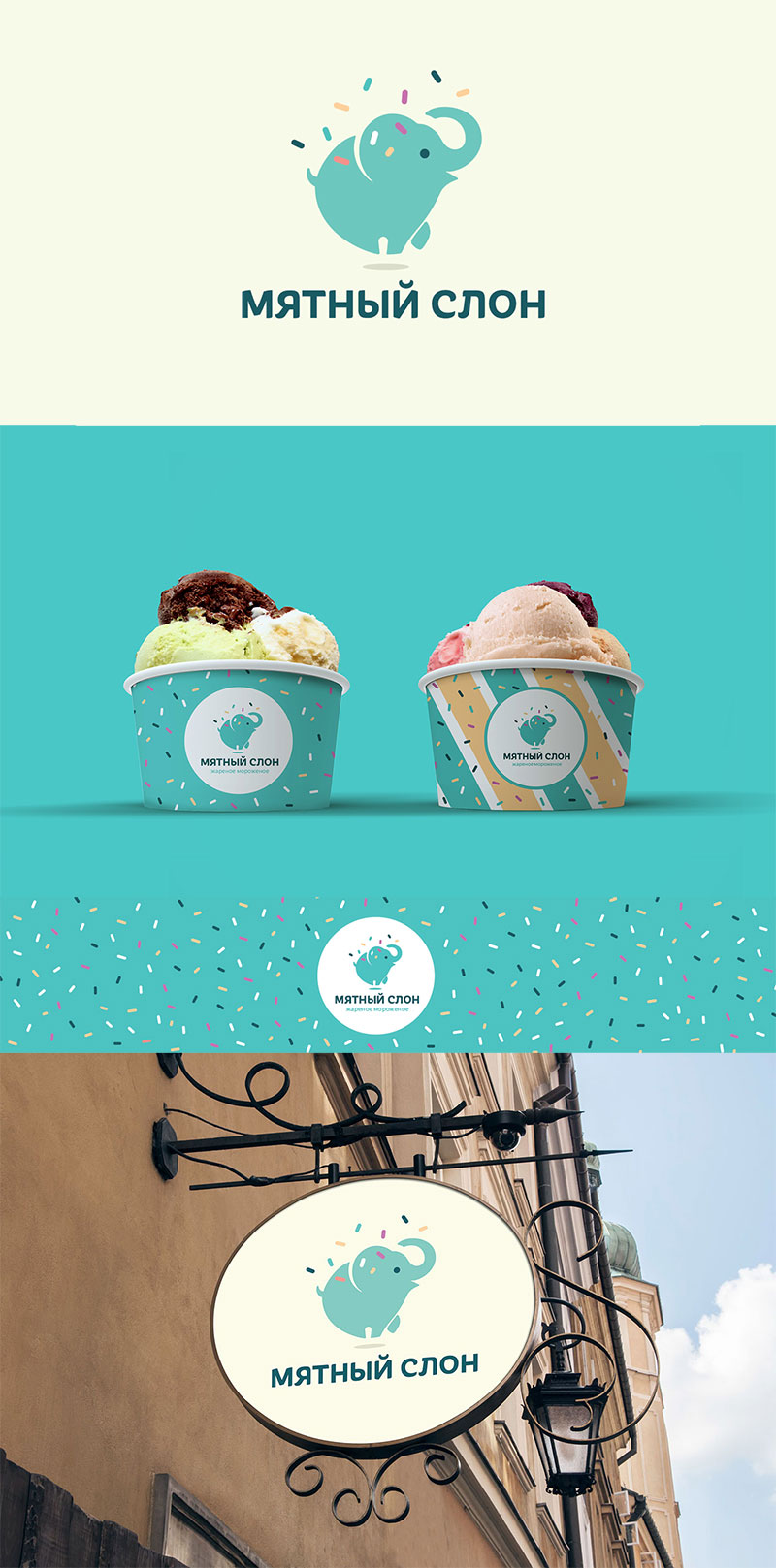 Ice Cream Packaging - Mint Elephant