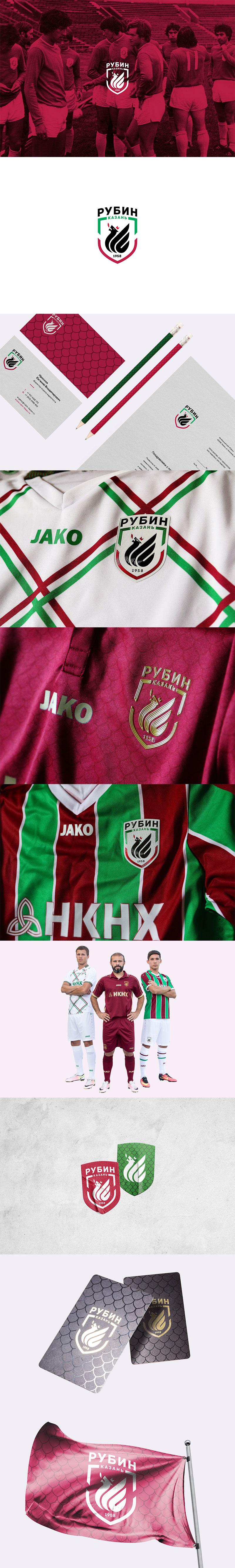 Diseños de la marca del club de fútbol: Rubin Kazan por Artem Ermolaev