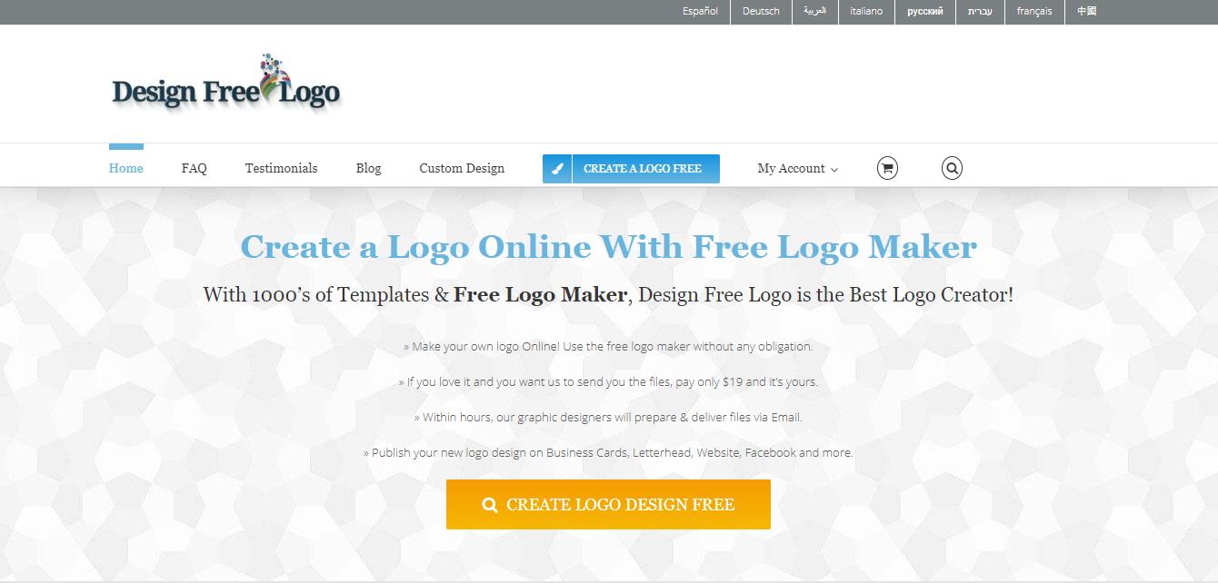 Free Logo Maker by Design Free Logo