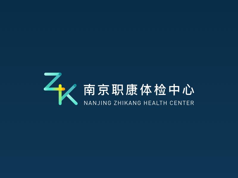 Logotipo del Centro de Salud de Shan Shen