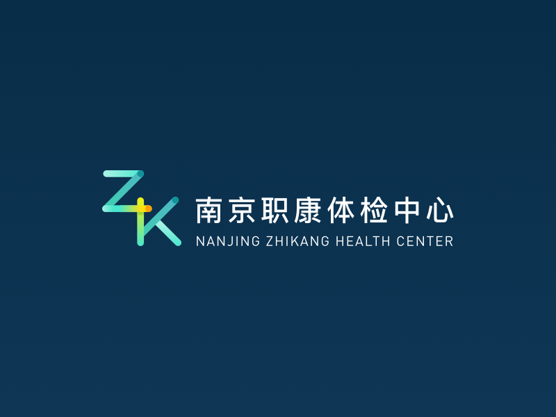 Health Center Logo by Shan Shen