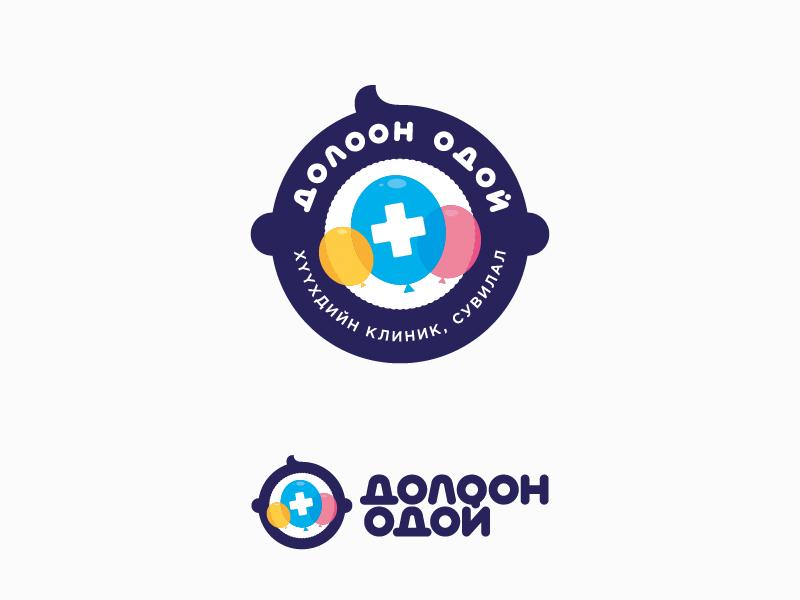 Logo for a Children's Hospital by Banduu