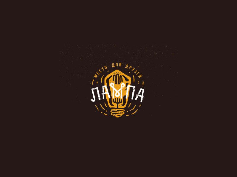 Light Bulb Logo - Лампа - Lamp - Cafe-bar by Dmitry Stolz