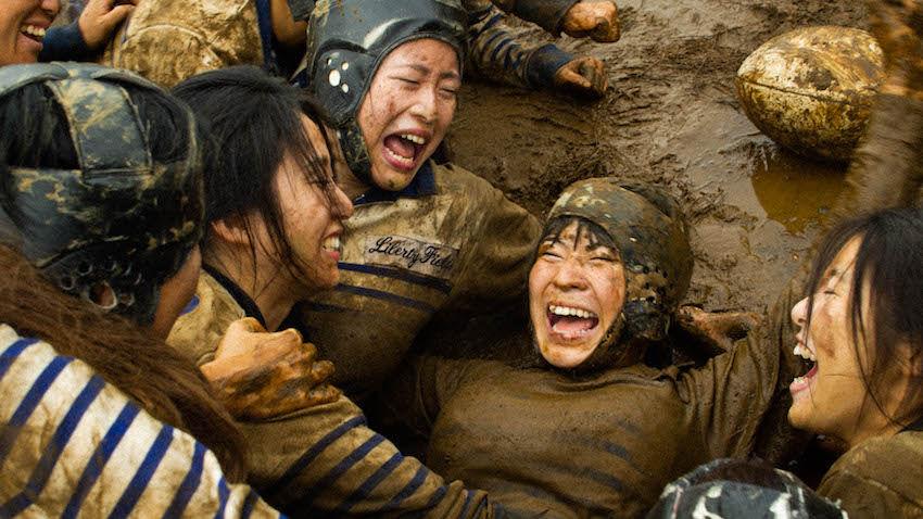 Japanes Women Rugby Team